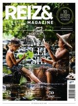 REIZEN Magazine