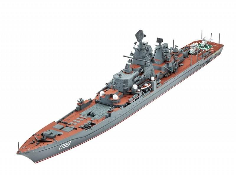 5151 Revell Petr Velikiy