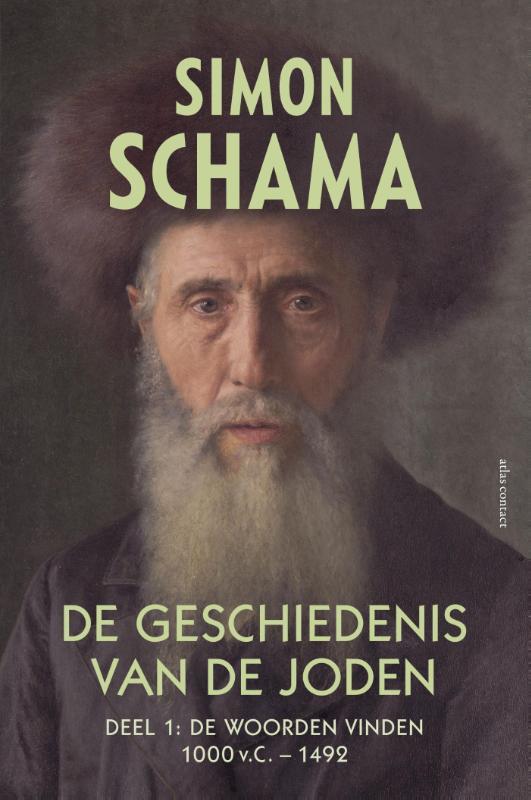 De geschiedenis van de Joden 1 - 1000 V.C. - 1492.