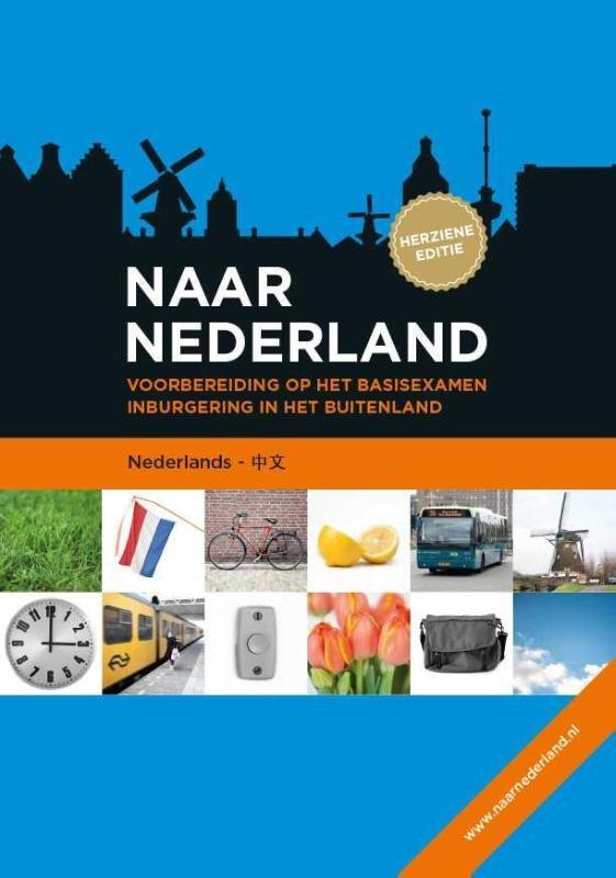 Naar Nederland - Chinees