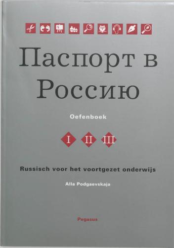 Paspoort voor Rusland Oefenboek