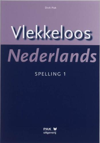 Vlekkeloos Nederlands, Spelling 1, Taalniveau 2F en 3F